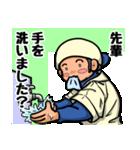 やきゅう部の後輩くん 3rd(個別スタンプ:04)