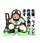 やきゅう部の後輩くん 3rd(個別スタンプ:05)