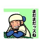 やきゅう部の後輩くん 3rd(個別スタンプ:08)