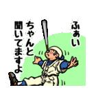 やきゅう部の後輩くん 3rd(個別スタンプ:09)