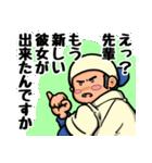 やきゅう部の後輩くん 3rd(個別スタンプ:20)