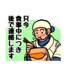 やきゅう部の後輩くん 3rd(個別スタンプ:26)