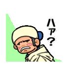 やきゅう部の後輩くん 3rd(個別スタンプ:33)