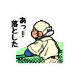 やきゅう部の後輩くん 3rd(個別スタンプ:36)
