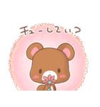 うさくまのラブスタンプ☆くま太の気持ち(個別スタンプ:1)