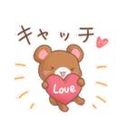 うさくまのラブスタンプ☆くま太の気持ち(個別スタンプ:8)