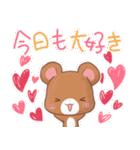 うさくまのラブスタンプ☆くま太の気持ち(個別スタンプ:9)