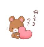 うさくまのラブスタンプ☆くま太の気持ち(個別スタンプ:10)