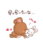 うさくまのラブスタンプ☆くま太の気持ち(個別スタンプ:11)