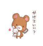 うさくまのラブスタンプ☆くま太の気持ち(個別スタンプ:12)