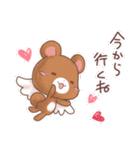 うさくまのラブスタンプ☆くま太の気持ち(個別スタンプ:13)