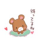 うさくまのラブスタンプ☆くま太の気持ち(個別スタンプ:14)