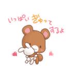 うさくまのラブスタンプ☆くま太の気持ち(個別スタンプ:15)