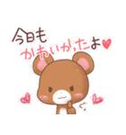 うさくまのラブスタンプ☆くま太の気持ち(個別スタンプ:16)