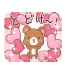 うさくまのラブスタンプ☆くま太の気持ち(個別スタンプ:21)