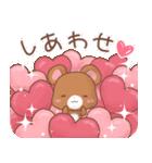 うさくまのラブスタンプ☆くま太の気持ち(個別スタンプ:22)
