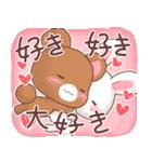 うさくまのラブスタンプ☆くま太の気持ち(個別スタンプ:24)