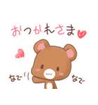 うさくまのラブスタンプ☆くま太の気持ち(個別スタンプ:25)