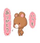 うさくまのラブスタンプ☆くま太の気持ち(個別スタンプ:26)
