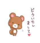 うさくまのラブスタンプ☆くま太の気持ち(個別スタンプ:27)