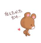 うさくまのラブスタンプ☆くま太の気持ち(個別スタンプ:28)