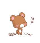 うさくまのラブスタンプ☆くま太の気持ち(個別スタンプ:29)