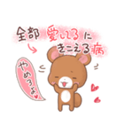 うさくまのラブスタンプ☆くま太の気持ち(個別スタンプ:30)