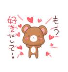 うさくまのラブスタンプ☆くま太の気持ち(個別スタンプ:31)