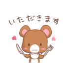 うさくまのラブスタンプ☆くま太の気持ち(個別スタンプ:32)