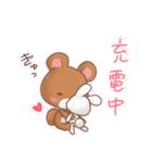 うさくまのラブスタンプ☆くま太の気持ち(個別スタンプ:34)