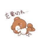 うさくまのラブスタンプ☆くま太の気持ち(個別スタンプ:35)