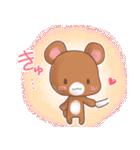 うさくまのラブスタンプ☆くま太の気持ち(個別スタンプ:37)