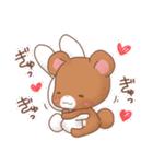 うさくまのラブスタンプ☆くま太の気持ち(個別スタンプ:38)