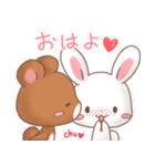 うさくまのラブスタンプ☆くま太の気持ち(個別スタンプ:39)