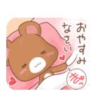 うさくまのラブスタンプ☆くま太の気持ち(個別スタンプ:40)