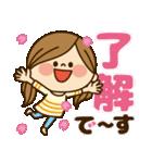 かわいい主婦の1日【春編】(個別スタンプ:01)