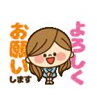 かわいい主婦の1日【春編】(個別スタンプ:04)