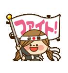 かわいい主婦の1日【春編】(個別スタンプ:06)