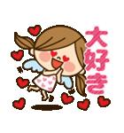 かわいい主婦の1日【春編】(個別スタンプ:07)