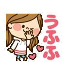 かわいい主婦の1日【春編】(個別スタンプ:08)