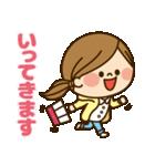 かわいい主婦の1日【春編】(個別スタンプ:09)