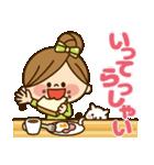 かわいい主婦の1日【春編】(個別スタンプ:10)