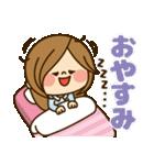 かわいい主婦の1日【春編】(個別スタンプ:12)