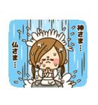 かわいい主婦の1日【春編】(個別スタンプ:17)