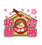 かわいい主婦の1日【春編】(個別スタンプ:18)