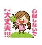 かわいい主婦の1日【春編】(個別スタンプ:19)