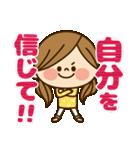 かわいい主婦の1日【春編】(個別スタンプ:20)