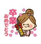 かわいい主婦の1日【春編】(個別スタンプ:22)