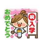 かわいい主婦の1日【春編】(個別スタンプ:23)