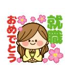 かわいい主婦の1日【春編】(個別スタンプ:24)